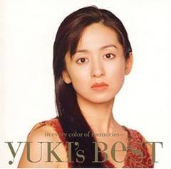 斉藤由貴 CDアルバム YUKI's BEST (ユキ ベスト)