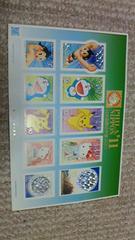 シール切手日本国際切手展2011年平成23年7月28日