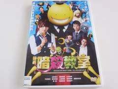 ����DVD�@�f�� �ÎE�����@�R�c����@�����^���i