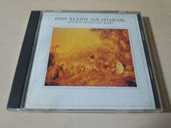 CD「モーツァルト アイネ・クライネ・ナハトムジーク ワルター」