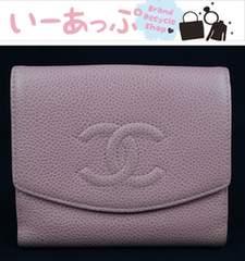 ◆美品!シャネル Wホック財布 キャビアスキン e585