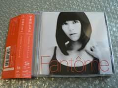 宇多田ヒカル【Fantome-ファントーム-】高音質SHM-CD/花束を君に