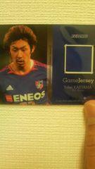 2006 梶山陽平 ジャージカード