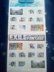 EXILE 切手 1600円分*未使用*エグザイル