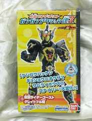 仮面ライダーゴースト ガンガンアクション魂3 グレイトフル魂 新品