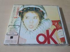 川崎真理子CD「ok」槙原敬之、伊藤銀次 廃盤●