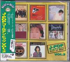 ◆迅速無休◆J-POPゴールデン・ヒッツVOL.2◆全12曲◆演歌