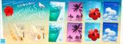 *H28.夏のグリーティング切手記念切手シール切手\82