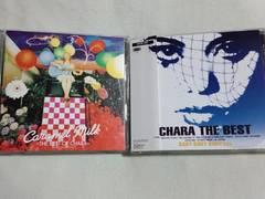 CHARAチャラ 初期+全盛期ベストアルバム2枚セット YEN TOWN BAND