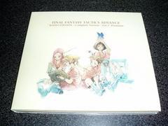 CD「ファイナルファンタジー/タクティクスアドバンスVol.1」初回