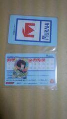 ★テニスの王子様MIX&MATCH CARD MM1-17向日岳人