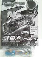 獣電池アンキドンクララメver.テレビマガジン獣電戦隊キョウリュウジャー