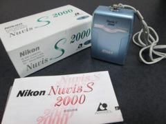 Nikon Nuvis S2000 IX 240 CAMERA