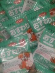 dbf国産『おすわりくん』ササミ(*^^*)