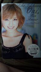 石川梨華DVD付新品写真集 ウィ・モナムール