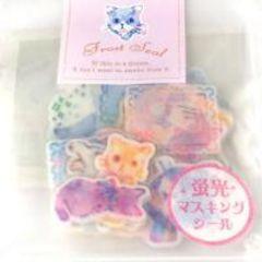 *子猫 フロストフレークシール9柄50枚マスキングテープ素材.ねこネコ