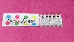 Sexy Zone ロッテクランキーチョコ 特典 クリーナークロス+オリジナルカード