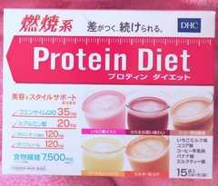 DHCプロティンダイエットおきかえ食ドリンク4つの味7袋入
