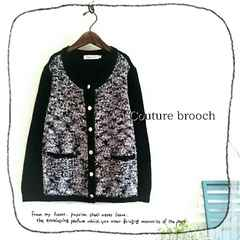 ((Couture brooch/�������۰�))�ۂ��ۂ��ю��҂ݐؑ���װ����