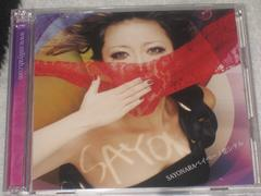 完売!超レア!☆加藤ミリヤ/SAYONARAベイベ-☆初回限定盤/CD+DVD