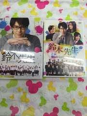 [DVD BOX] 鈴木先生 号外版セット (レタパ510対応)