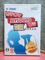 [送料無料] カラオケ JOYSOUND Wii DX(ソフト単品)