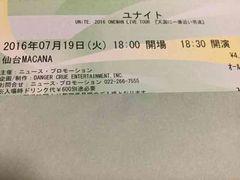 7/19 ���i�C�g ��� 30�ԑ� �V���Ɉ�ԋ߂��j�B�c�A�[