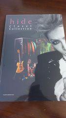 hide/closet collection/ステージ衣装写真集/X JAPAN 絶版