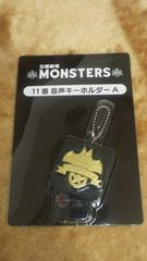 ��޲ڌ��肭����j����MONSTERS11�ԥ���������ް�`���߰
