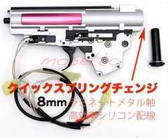 BD �N�C�b�N�X�v�����O8mm �R���v���[�g�M�A�{�b�N�X Ver.3 AK