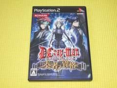 PS2★D.Gray-man 奏者ノ資格