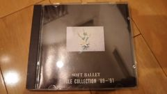 ☆SOFT BALLET☆SINGLE COLLECTION '89ー91☆