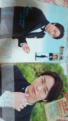 松本潤櫻井翔NEWSDuet2012年4月号