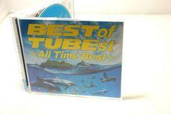 【安!】ベスト・BEST of TUBEst ~All Time Best~