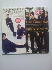 FIELD OF VIEW・ 懐かしの8cmCD