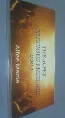 THE ALFEE アルフィー マニア 非売品 プレシャス メッセージ 2004 未開封