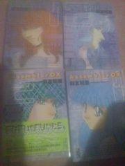 麻宮騎亜/コンパイラ全2巻・アセンブラOX全2巻 文庫版