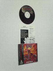 レア!ダンス・マカブラ…エスオービー/SxOxB廃盤CD[ゲート・オブ・ドゥーム]スケーボーロック