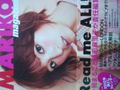 1冊丸ごと篠田麻里子編集「MARIKOmagazine」