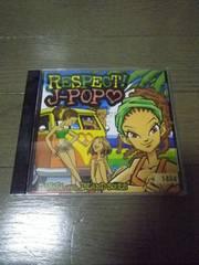 DJ SASA��RESPECT J-POP��ISLAND SOULS�^���ꊴ�썑���^�J�o�[�I