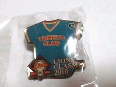 埼玉西武ライオンズ 2010 ライオンズクラシック 太平洋クラブ ブルー ピンバッヂ