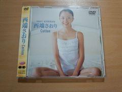 DVD「ファイブスター 西端さおり Cotton」ホリプロ 女性アイドル
