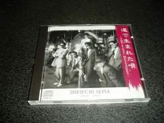 CD「一世風靡セピア/道で生まれた唄」一世風靡SEPIA 89年盤