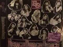 激安!☆E−girls/DanceDanceDance☆初回盤/CD+DVD☆新品未開封!