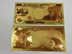 1枚 最新カラー版純金箔1万円 10000円 24kメッキ 金運アップ