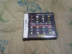 【NDS】THE パーティゲーム