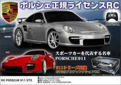 ラジコンカー ポルシェ911 GT2 レッド