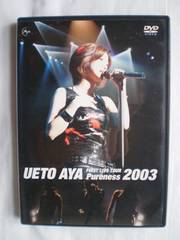 UETO AYA FIRST LIVE TOUR Pureness 2003  [DVD] / 上戸彩