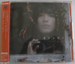 miwa オトシモノ 初回生産限定盤 CD+DVD 帯付