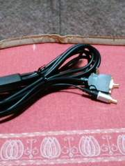 [送料無料] PSP/2000用&3000用 D端子ケーブル